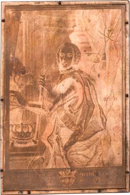 Carolus Philippus Theodorus Elector Palatinus
