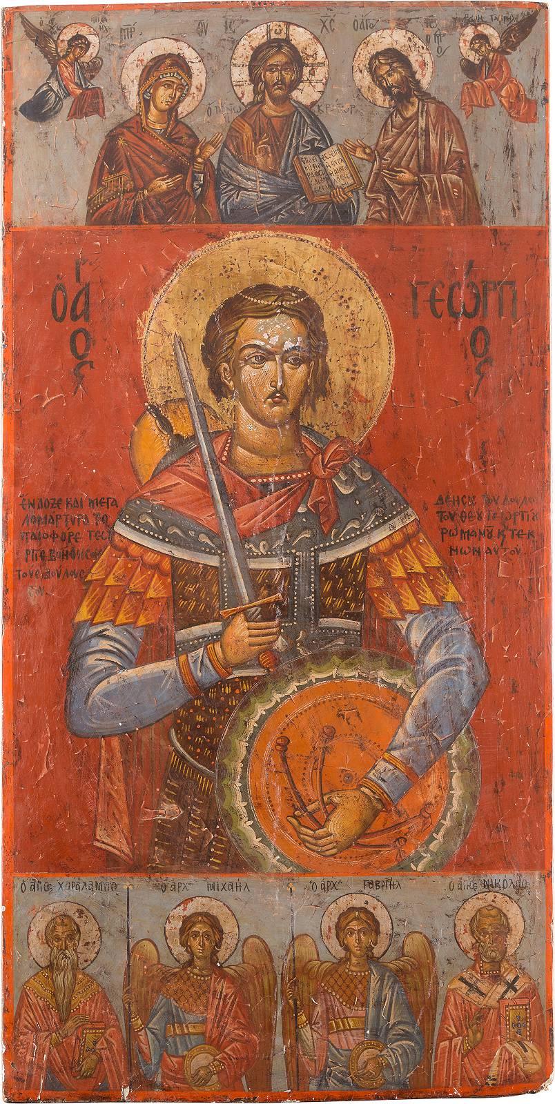 Schwert Des Heiligen Georg