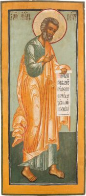 MONUMENTALE IKONOSTASEN-IKONE MIT DEM APOSTEL PETRUS