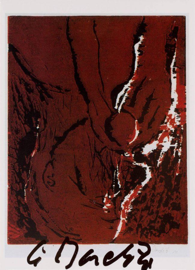 'HEAD' (1982)