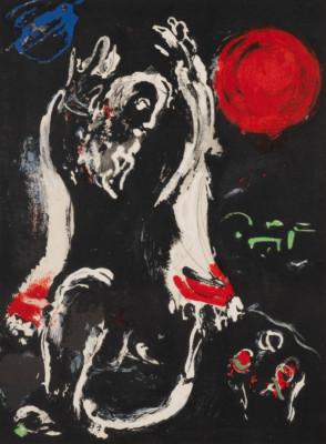 'ISAÏE' (1956)