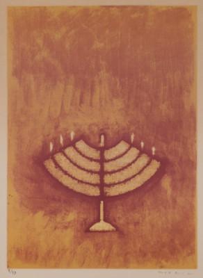 MENORA (AUS: 'JEAN GIRAUDOUX, JUDITH', 1971)